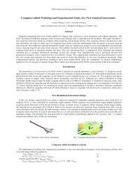 space short essay samples