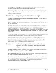 Honesty Essay Examples Honesty And Integrity Essay