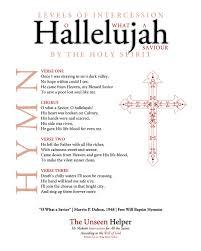 hymn o what a saviour the unseen helper