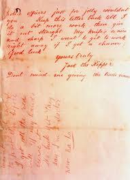 Nama Jack the Ripper diambil dari sebuah surat yang dikirimkan ke sebuah surat kabar pada saat itu oleh seseorang yang mengaku sebagai pembunuhnya.