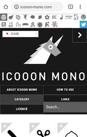 Lineやtwitterアイコンで使える無料フリー素材サイトを紹介