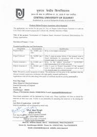 welcome to central university of gujarat central university of advertisement for the post of project fellow project associate to work on ugc dae csr research project