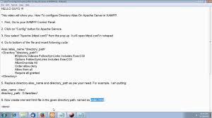How To configure Directory Alias On Apache Server in XAMPP - YouTube