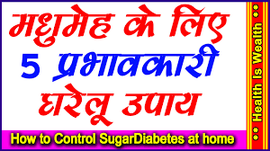 High Diabetes Diet Chart In Hindi 32 Systematic Healthy Diet Chart In Hindi Pdf