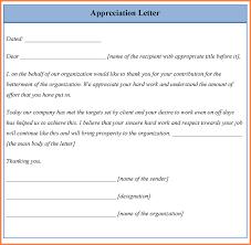 Appreciation Letter Sample Employee Appreciation Letter Sample Jpg