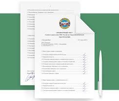 С октября года плановые проверки госорганов могут стать  Общая нормативная база