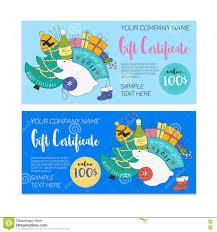 Kids 2017 Christmas Gift Certificate Stock Vector Illustration Of