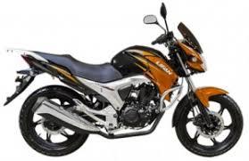 Мотоцикл Lifan LF150-10B (KP150) купить в Москве по цене ...