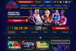 Лучшие предложения от казино Вулкан