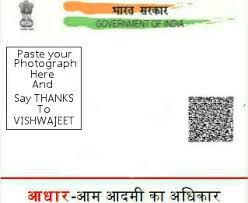 Indian Blank Planet Tricks – Aadhar The Card