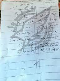 نموذج إجابة امتحان اللغة العربية 2021 الصف الثالث الثانوي - كن مجد
