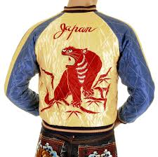 tailor toyo mens tt11783 fully reversible yellow and royal blue souvenier jacket with hand embroidered tiger