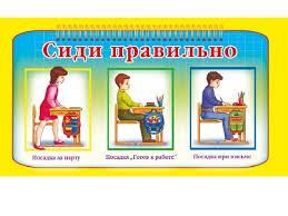 Презентация Контрольная работа № Функции класс алгебра ФГОС Контрольная работа № 3 Функции
