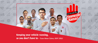 The claim process by hdfc ergo is one of the simplest procedures where the payment is reimbursed within 30 days, unlike many major insurance companies. Hdfc Ergo General Insurance Company Limited Home Facebook