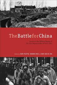 the battle for essays on the military history of the sino  the battle for essays on the military history of the sino ese war of 1937 1945 edited by mark peattie edward drea and hans van de ven