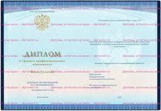 Купить диплом в Омске magistrat art pro Приобрести диплом в омске