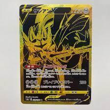 ポケモン カード シャイニー スター v
