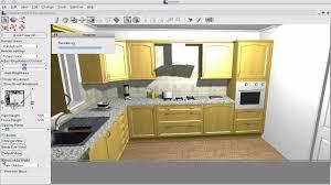 Planit Kitchen Design 2020 Fusion Version 17 New Features Part 1 Youtube