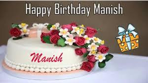Happy Birthday Manish Image Wishes Youtube