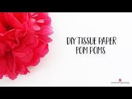 diy tissue paper pom poms tutorial