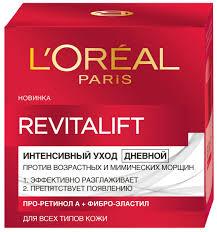 """<b>L'Oreal</b> Paris """"<b>Revitalift</b>"""" <b>Дневной</b> антивозрастной <b>крем</b> для лица ..."""