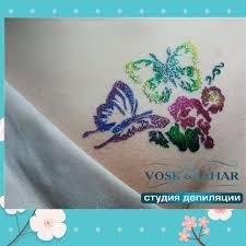 студия депиляции Vosksahar в омске курсы шугаринга сахарная паста