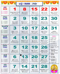 Calendarcraft Telugu Monthly Calendar July 2018