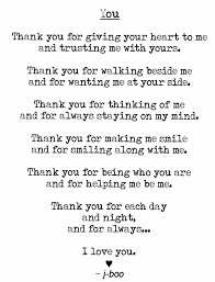 Thank You For Loving Me Quotes Gorgeous Thank You For Loving Me Quotes Free Download Best Quotes Everydays