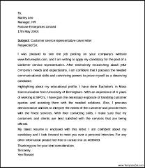 Cover Letter For Patient Service Representative Luxury Patient