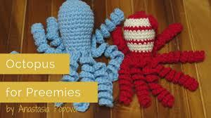 Crochet Octopus For Premature Babies Pattern Mesmerizing Crochet Octopus For Preemie Octo Project By Anastasia Popova YouTube