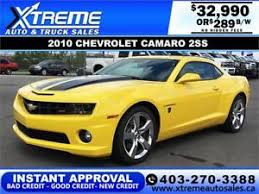 chevy camaro 2015 transformers. Perfect Transformers 2010 CHEVROLET CAMARO TRANSFORMER ED 289 BIWEEKLY APPLY NOW In Chevy Camaro 2015 Transformers A