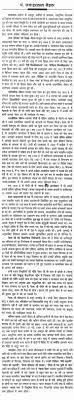 writing introductions for essay on pandit jawaharlal nehru essay on pandit jawaharlal nehru 99hindi in