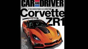 Images of the 2019 Chevy Corvette ZR1 May Have Just Leaked - The Drive