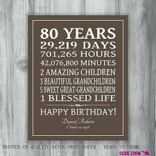 80th birthday ideas for men th party male s 80th birthday ideas for men