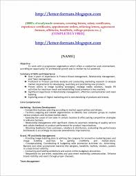 Cover Letter For Mba Freshers Pdf Corptaxco Com