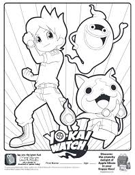 There are 22 yo kai printable for sale on etsy, and they cost $5.60 on average. Here Is The Happy Meal Yo Kai Watch Coloring Page Click The Picture To See My Coloring Video Coloring Pages Cartoon Coloring Pages Coloring Books