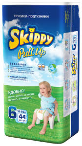 <b>Skippy трусики Pull Up</b> 6 (16-25 кг) 44 шт. — купить по выгодной ...