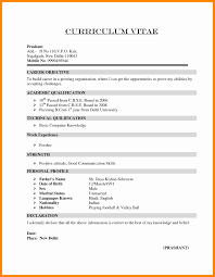 Freshers Resume Samples Fresher Cabin Crew Resume Sample Inspirational Bds Fresher Resume 9