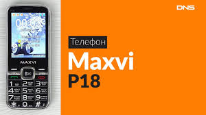Распаковка <b>телефона Maxvi P18</b> / Unboxing Maxvi <b>P18</b> - YouTube