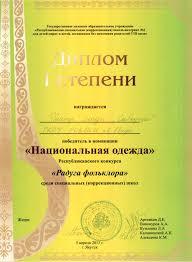 Социальное сиротство в России дипломная работа Дипломная работа сиротство