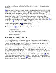 proposal sample essay tests
