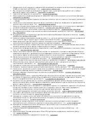 Тест по курсу Управление качеством  Контрольные работы по курсу управление качеством