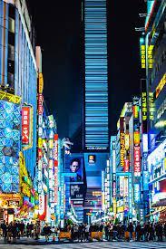 Tokyo Japan Wallpapers on WallpaperDog