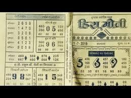 Hira Moti Satta Chart Topics Matching 1 07 19 Hira Moti And All Special Chart