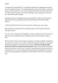 sat essays how to take a stand 2 words