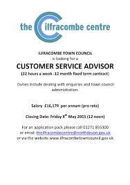 job vacancy ilfracombe town council customer service adviser csa advert 28 04 15