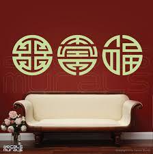 unique oriental wall decor 3 chinese symbols wall art