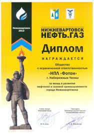 Москва диплом в нижневартовске Москва диплом в нижневартовске Москва