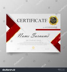 certificate template awards diploma background vector stock vector  certificate template awards diploma background vector stock vector 531240280 shutterstock