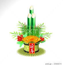 「正月 門松」の画像検索結果